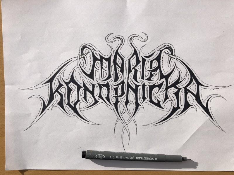 Nowe logo Marii Konopnickiej!